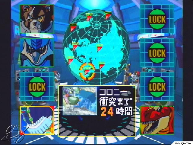 MegaMan Legends II